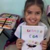 3ºs anos: Fund. I:  Produzindo folheto informativo